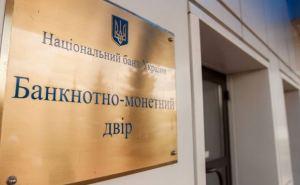 Нацбанк выпустил монету с изображением Николая Костомарова