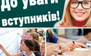 Абитуриенты из ДНР И ЛНР смогут поступить в украинские вузы без ВНО