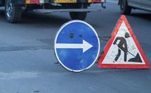 В Северодонецке на неделю перекроют движение по одной из улиц