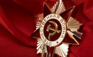 В Луганске проживет 250 ветеранов Великой Отечественной войны