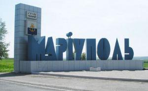 В Мариуполе запретили проведение политических митингов с 1 по 10мая