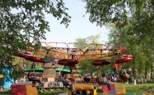 Парк 1Мая в Луганске открыл новый сезон (фото)