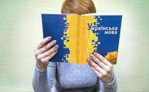 В Украине вводят платную аттестацию по украинскому языку для чиновников