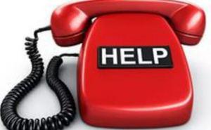 МЧС ДНР опубликовало номера телефонов спасателей для абонентов Vodafone