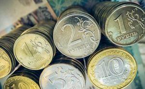 Курс валют в самопровозглашенной ЛНР на 5Вмая