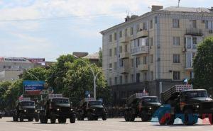 План мероприятий в Луганске на 9Вмая