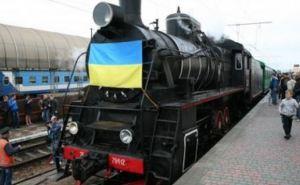 В Харькове 9мая отправится в рейс праздничный ретропоезд