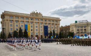 В Харькове устроили парад по случаю получения Украиной безвиза
