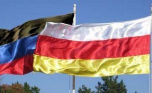 В частично признанной Южной Осетии откроется посольство самопровозглашенной ДНР