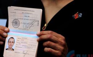 Юлия Чичерина получила паспорт самопровозглашенной ЛНР (фото)