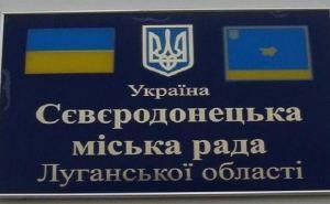 В Северодонецке нет оснований для проведения перевыборов