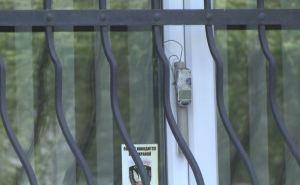 В Луганске пытались взорвать стоматологию