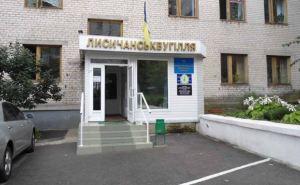 На шахтах В«ЛисичанскугляВ» планируют запустить новые лавы