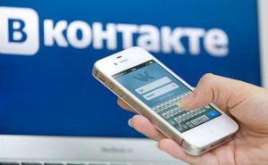 Как вы относитесь к закрытию сайтов В«ВКонтактеВ» и В«ОдноклассникиВ»? —Опрос CXID.info