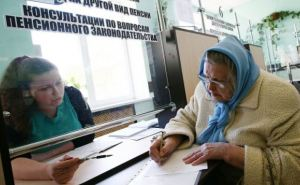 Формула по расчету пенсии по потере кормильца