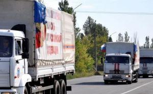 25мая в Донецк прибудет очередной гумконвой МЧС России