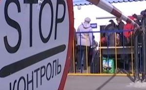 Перечень товаров, разрешенных к ввозу в ДНР с территории Украины