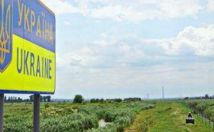 Украина хочет вернуть контроль над границей на Донбассе