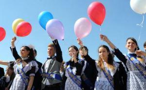 В Луганске хотят провести выпускной бал для медалистов