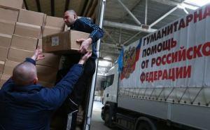 В Донецке разгружают 65-ый гуманитарный конвой МЧСРФ