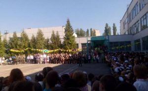 В школах Харькова последний звонок