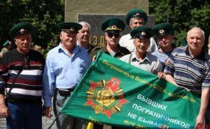 В Луганске отметили День пограничника (фото)