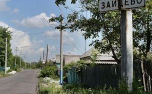 На севере Горловки в результате обстрела сгорели два жилых дома