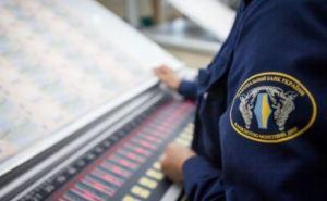 В Украине напечатали банкноту в тысячу гривен. —СМИ