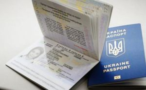 Миграционная служба Украины установила рекорд по выдаче биометрических паспортов