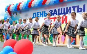 План мероприятий в Луганске ко Дню защиты детей