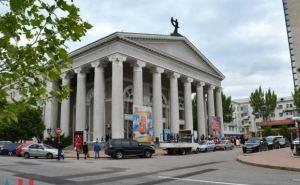 В Донецке пройдет международный театральный фестиваль малых форм