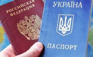В Украине хотят срочно ввести визы с Россией