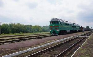 В Донецкой области открыли модернизированный участокЖД на Мариуполь