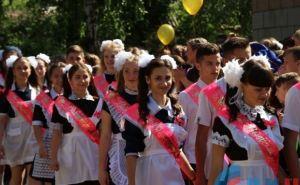 В самопровозглашенной ЛНР будут награждать выпускников серебряными медалями