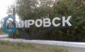 В Кировске готовятся эвакуировать детей