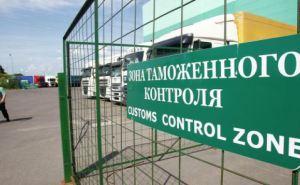 В ЛНР определили зоны действия таможенных постов