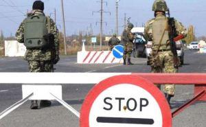 Для жителей Донецкой области ввели ряд временных ограничений