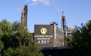 Северодонецкий «Азот» простаивает с апреля