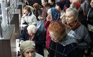 568 тысяч жителей Донбасса лишились пенсий. —ООН