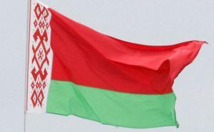 Беларусь отправила на Донбасс гуманитарную помощь
