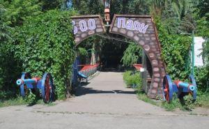 Питомцам Луганского зоопарка передали конфискованные продукты (видео)