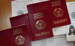 Паспорт ЛНР теперь можно получить за «особые заслуги»