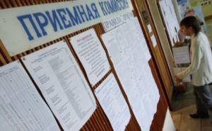В самопровозглашенной ДНР 26июня начнется вступительная кампания-2017
