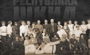 Луганский театр покажет «Республику ШКИД» на международном фестивале