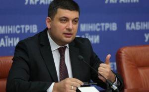 Потери от железнодорожной блокады Донбасса составили 1% ВВП. —Гройсман