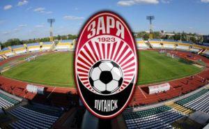 Луганская «Заря» завершила сотрудничество с двумя футболистами основы