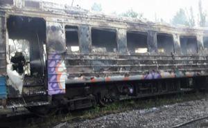 В харьковском депо дотла сгорели вагоны (фото)