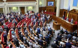 ВР может рассмотреть законопроект о реинтеграции Донбасса на следующей неделе