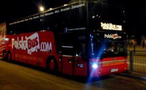 Из Харькова теперь можно добраться автобусом в Польшу