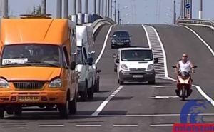 В Луганске возобновлено движение транспорта по путепроводу на улице Советская (видео)